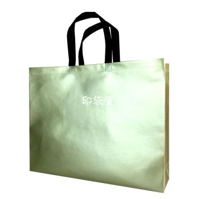 淮北镭射膜立体袋